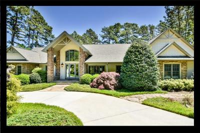 Oconee County Single Family Home For Sale: 377 McCalls Drive