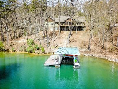 Pickens County Single Family Home For Sale: 112 Cornsilk Way