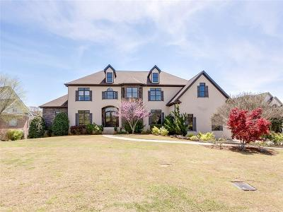 Piedmont Single Family Home For Sale: 14 Great Lawn Drive