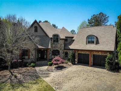 Pickens County Single Family Home For Sale: 422 Spring Cove Way