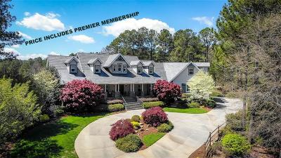 Pickens County Single Family Home For Sale: 436 Augusta Way
