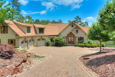 Single Family Home For Sale: 1252 Yellowood Drive
