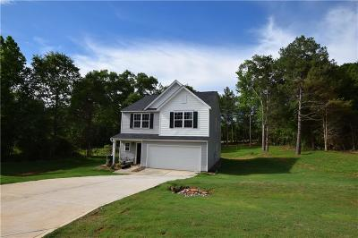 Anderson SC Single Family Home For Sale: $167,900