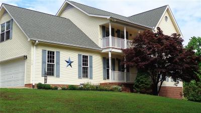 Pickens SC Single Family Home For Sale: $259,900
