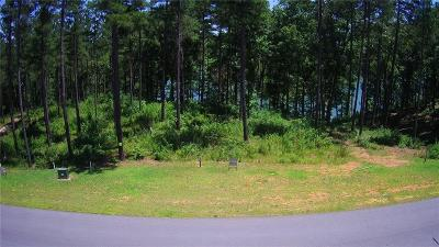 Residential Lots & Land For Sale: 7 Little Keowee Boulevard