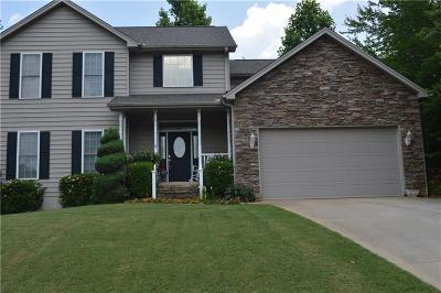 Single Family Home For Sale: 110 Cardinal Drive