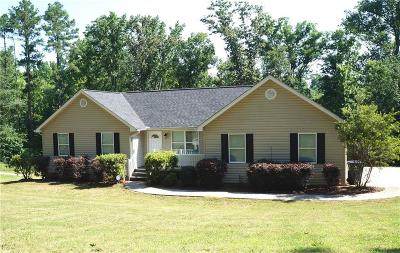 Anderson SC Single Family Home For Sale: $239,000