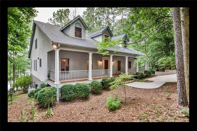 Keowee Key Single Family Home Contract-Take Back-Ups: 25 Admiral Lane