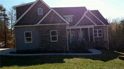 Central Single Family Home For Sale: 1 Puckett Mill Way