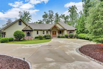 Oconee County Single Family Home For Sale: 808 Kingsford Ct.