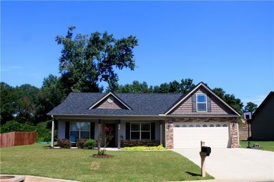 Anderson Single Family Home For Sale: 118 Pheasant Ridge Drive