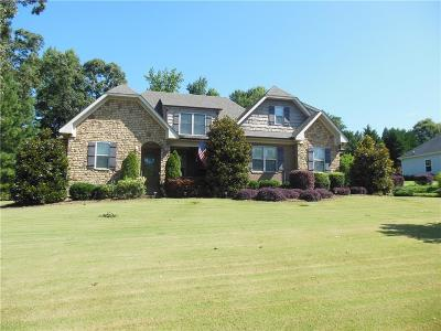 Anderson County Single Family Home For Sale: 102 Pondstone Court