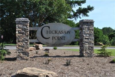 Chickasaw Point Residential Lots & Land Sold: Lot B Pineneedle Drive