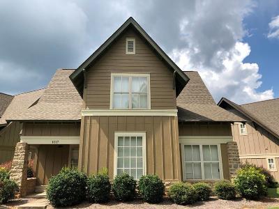 Clemson Condo For Sale: 101 West Lane