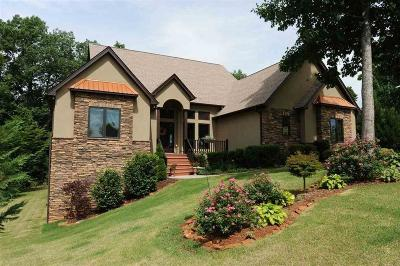 Westminster Single Family Home For Sale: 470 Twin View Drive