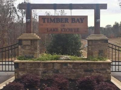 Seneca Residential Lots & Land For Sale: Lots 3 & 4 Timber Bay Drive