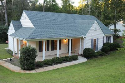 Oconee County Single Family Home For Sale: 315 Gaston Circle