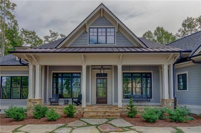 Oconee County, Pickens County Single Family Home For Sale: 109 Tranquil Cove