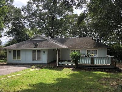Clemson Single Family Home For Sale: 105 Carrie Lane