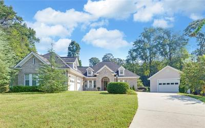 Hart County Single Family Home For Sale: 479 Mount View Lane