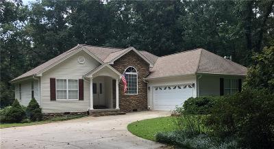 Oconee County Single Family Home For Sale: 815 Summers Lane