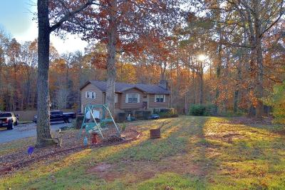 Walhalla SC Single Family Home For Sale: $259,900