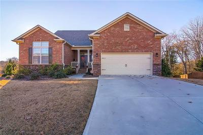 Single Family Home For Sale: 210 Buxton Court