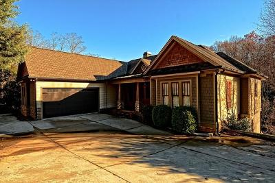 Hartwell Single Family Home For Sale: 9 Moreland Heights Court