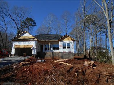 Pickens County Single Family Home For Sale: 108 McArthur Street