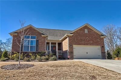 Anderson County Single Family Home For Sale: 210 Buxton Court