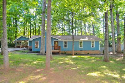 Central Single Family Home For Sale: 225 Heather Drive