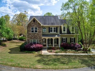 Clemson Single Family Home For Sale: 104 Catawbah Road