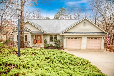 Single Family Home For Sale: 1114 Oconee Bell Court