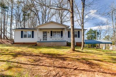 Pickens County Single Family Home For Sale: 101 Shady Lane
