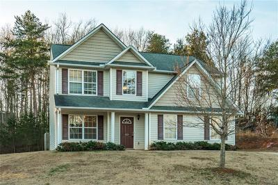 Easley Single Family Home For Sale: 105 Gadwall Drive