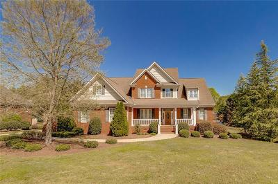 Single Family Home For Sale: 205 Providence Way
