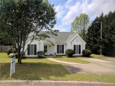 Easley Single Family Home For Sale: 125 Tortuga Lane