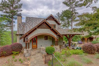 Single Family Home For Sale: 143 Button Bush Trail