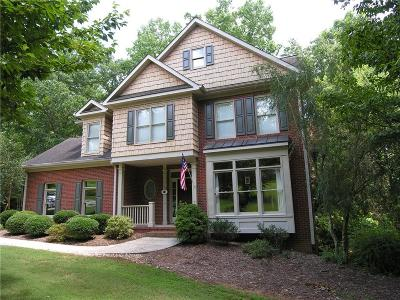 Pickens County Single Family Home For Sale: 120 Steppingstone Way