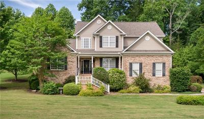 Greenville County Single Family Home For Sale: 1 Devonhall Way