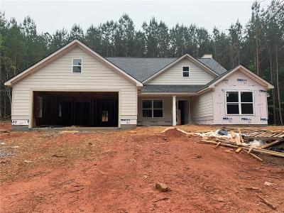 Hart County Single Family Home For Sale: 729 Pristine Cove Road