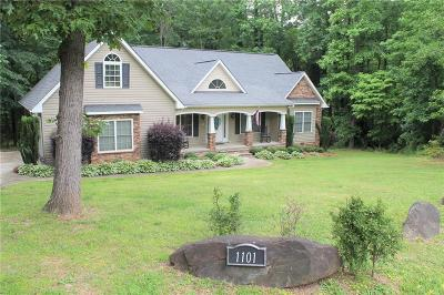 Anderson County Single Family Home For Sale: 1101 Brookhollow Road