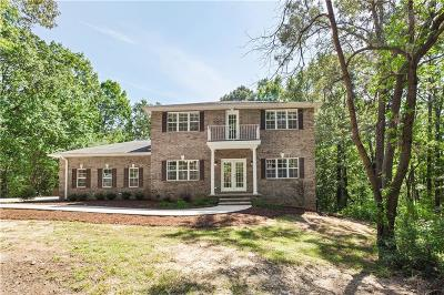 Single Family Home For Sale: 901 Sanders Cove