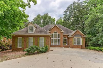 Anderson Single Family Home For Sale: 102 Greenway Drive