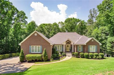 Anderson SC Single Family Home For Sale: $525,000