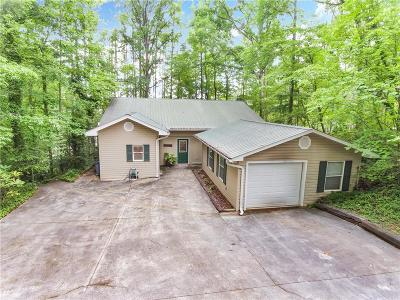 Martin GA Single Family Home For Sale: $349,000