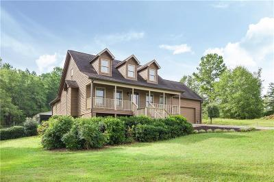 Anderson SC Single Family Home For Sale: $267,000