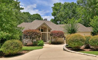 Oconee County, Pickens County Single Family Home For Sale: 114 Red Buckeye Trail
