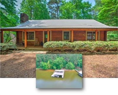 Single Family Home For Sale: 1176 Seven Forks Road