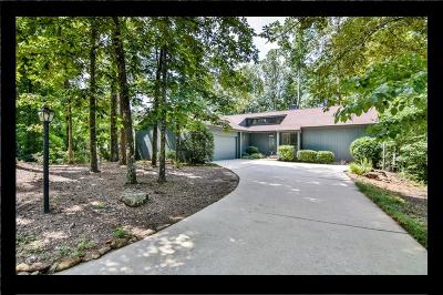 Oconee County Single Family Home For Sale: 206 Long Reach Drive